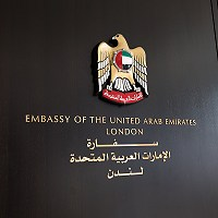 UAE coat of arms. One of five 460mm high coats of arms made for the United Arab Emirates for their London Embassy.